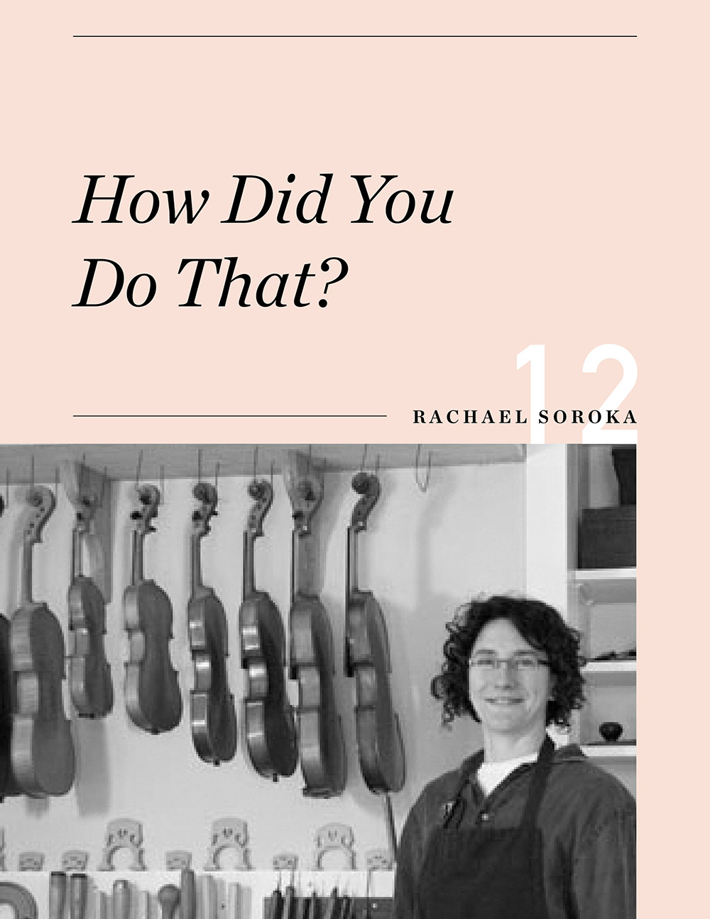Ellen Fondiler | An Interview With Rachael Soroka